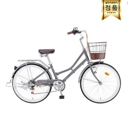 삼천리자전거 삼천리 엘리시아 24인치 7단 공식온라인몰 2020